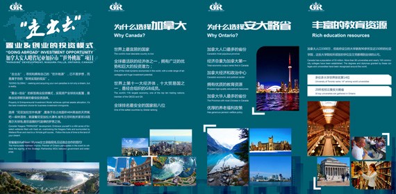 Niagara Falls development projects. Chinese Investment, New condominium development.